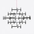 Nemo: Categories - Lighting - Crown Chandelier