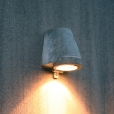 Royal Botania: Categories - Lighting - Beamy Wall-Lamp
