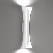 Artemide: Categories - Lighting - Cadmo Parete Wall Lamp
