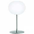 Flos: Brands - Flos - Glo Ball T1 Table Lamp